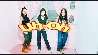 [1thek Dance Cover Contest] (G)I-DLE ((여자)아이들) – U…