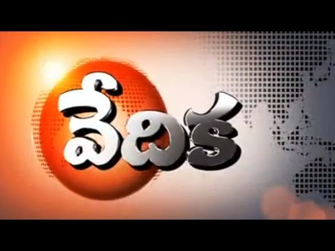 Vedika: NRIs Special Program With Venkat and Upasana Over Gulf Victims - Watch Exclusive