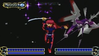 Granstream Saga (PS1) - Final Boss vs The Ultimate Sword (Onimaru)