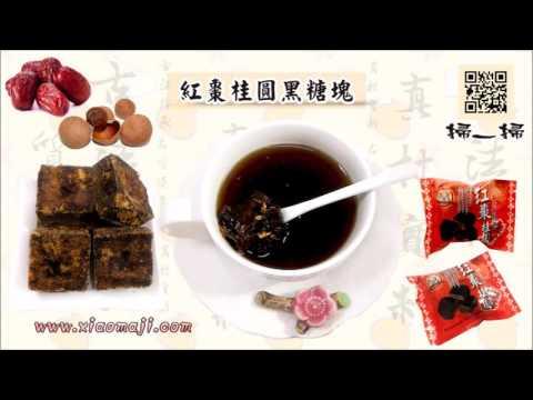 ☆小麻吉家家愛☆散裝原味黑糖塊(全素)300公克特價70元 黑糖湯 傳統熱飲