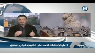 زكريا لـ الإخبارية: اقناع المعارضة بالحضور في اجتماع أستانا القادم هدف إيراني