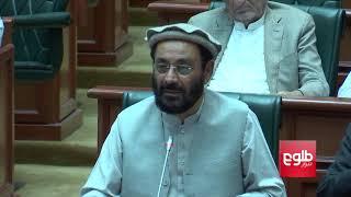 Senate Urges Govt Forces To Prevent Civilian Casualties