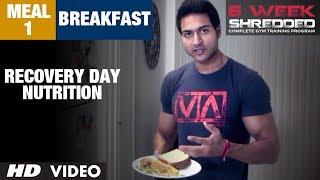 Meal 1 - Breakfast   Recovery Day Nutrition   Guru Mann 6 Week Shredded Program