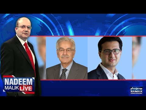Nadeem Malik Live | SAMAA TV | 06 May 2018