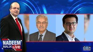 Khawaja Asif Exclusive   Nadeem Malik Live   SAMAA TV   07 May 2018
