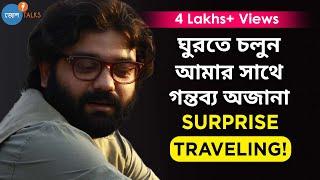 Conventional ব্যবসাবুদ্ধি না লাগিয়ে সফল  Entrepreneur | Jul Mukherjee | Josh Talks Bangla thumbnail