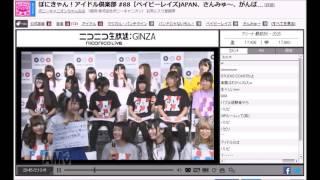 2016年10月3日に放送された ぽにきゃん!アイドル倶楽部から バンもん!...