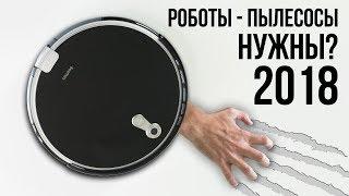 видео Купить Робот-пылесос Clever & Clean Z10A II по цене 14 900 руб. в интернет магазине Мой Маркет.Ру