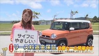 スーパー乗るだけセット 2015 決算セール.