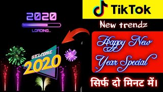 Happy new year 2020 tiktok new trend 2020 special technicalmahatma