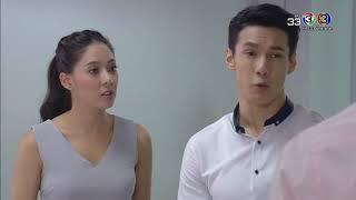 Fin   ไอคิดถึงยูนะที่รัก   สะใภ้กาฝาก   Ch3thailand