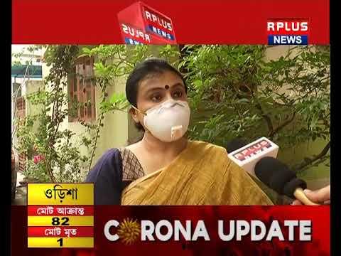 Corona Abohe Bangla || Rplus News || 22/04/20 || Special Report || Seg02