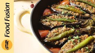 Turkish stuffed eggplant (Karniyarik) Recipe By Food Fusion
