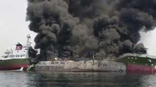 Explosion On Oil Tanker Off Japan