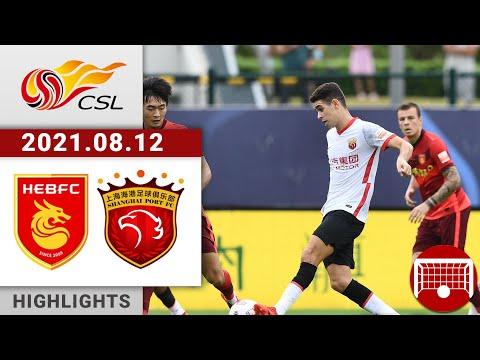 Hebei Zhongji Shanghai SIPG Goals And Highlights