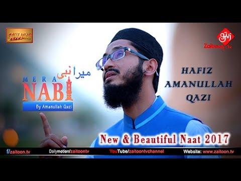 Mera Nabi | Hafiz Amanullah Qazi | New Naat Video 2017 | Zaitoon.tv