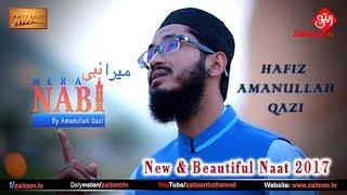 vuclip Mera Nabi   Hafiz Amanullah Qazi   New Naat Video 2017   Zaitoon.tv
