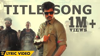 Kaaki Sattai Title Song - Kaaki Sattai | Sivakarthikeyan | Anirudh | Lyric Video