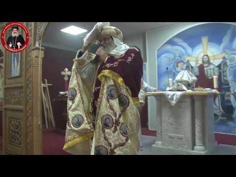 قداس عيد الميلاد المجيد 2017 - الأنبا أباكير Nativity Liturgy 2017 - Anba Abakir