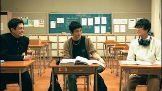 A.B.C-Zメンバーが定時制高校を舞台に繰り広げる人間ドラマ!2021年4月からメ〜テレで放送となるA.B.C-Z初の学園ドラマ「ワンモア」の特報映像が解禁となった。また、3 ...