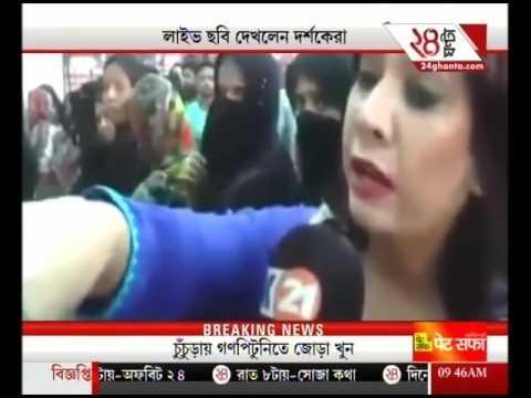 Pakistani policeman slaps female journalist and assaults cameraman in public