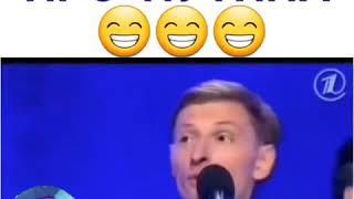 Павел Воля про Путина 😂