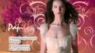 Свадебный салон Юлия в Ульяновске.wmv