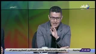 الماتش - أحمد عفيفي يتحدث عن المخاطر التي تواجه منتخب مصر أمام جنوب إفريقيا