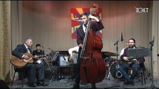 «Маэстро Джаз» и«Snake Steak»  на сцене джаз-клуба «Метроном»