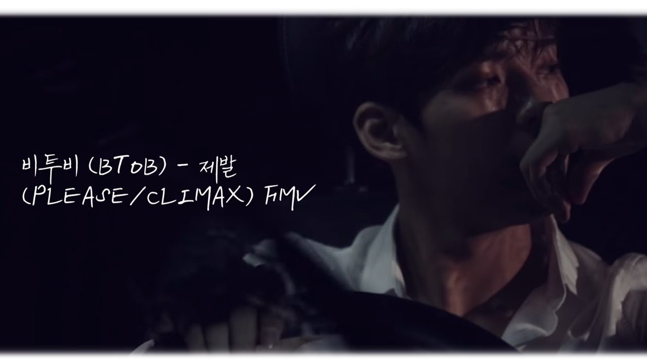 FMV] 비투비 (BTOB) - 제발 (Please/Climax) MV 💙 - YouTube