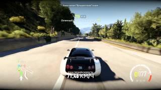 Forza Horizon 2 с iSlate - 'Скорость'