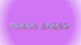 """Реакция на видео от ОЛЕЖЕ """"Как снимали :Ольга Бузова все клипы."""""""