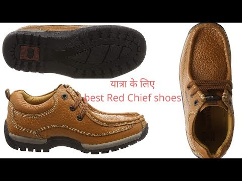 All New Red Chief Shoes Review In Hindi