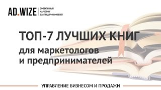 видео Обзор электронной книги Amazon Kindle Paperwhite 2013