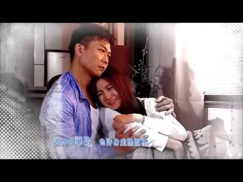 TVB安哥台 - 潮拜武當 (主題曲)
