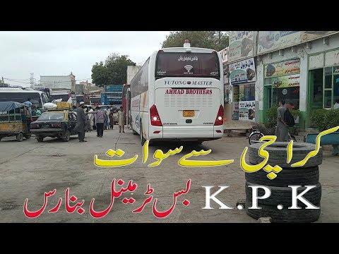 K. P. K ,General Bas Terminal  Karachi Banaras/ Pakistan
