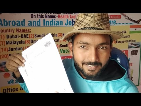 Congratulations For Abroad Job, Visa Proof For 3 Countries, Tips In Hindi