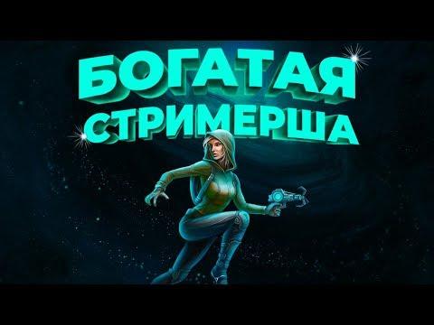 Играть Онлайн И Получить Бонус За Регистрацию 777 Рублей