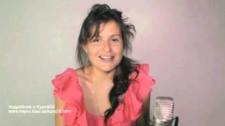 Самые эффективные уроки вокала в мире - школа вокала Ирины Цукановой - вокальные курсы 24