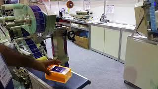 آلات متنوعة لطباعة المعلومات أو التاريخ على الأغلفة