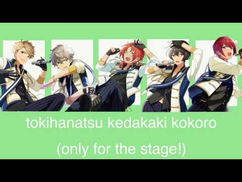 Voice of Sword - Knights (romanji ; color-coded)