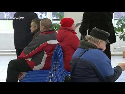 На набережной Северной Двины в Архангельске открылась клиентская служба Пенсионного фонда РФ