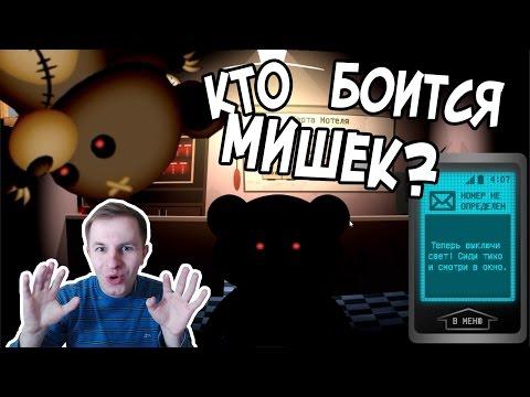 видео симс ужасы 4