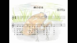 大人の郷愁の童謡、作詞、柳澤公人、作曲、竹下征男.