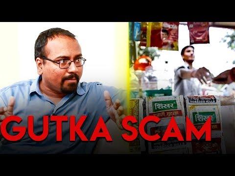 Tamilnadu Gutka Scam's Inside Secrets   Reveals Arapor Iyakkam Jayaram Venkatesan  MT 88