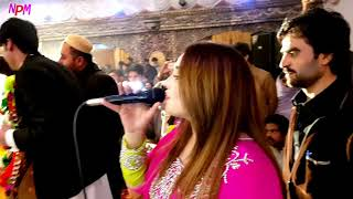 Nadia Gul New Song yara loi she Resimi