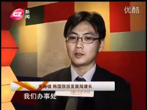 Hyun Joong's Appearance on Guangzhou News Finance Section