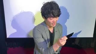 新ものまねです! 目が死んでる新井浩文さんです! よろしくお願いします!