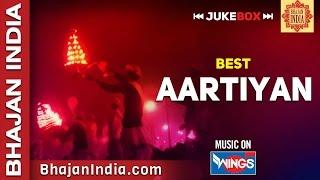 Top 15  Aarti- Jai Ganesh Deva -Aarti Kije Hanuman Lala Ki  - Om Jai Jagdish Hare -  Aartiyan Song