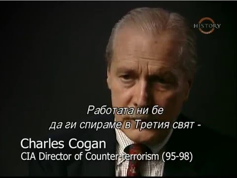 CIA Secret Wars Part I - Undercover Operations, BG Subtitles